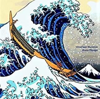 Big Wave Lizz